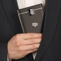 Bemutatkozik a BlackBerry Passport - élő!