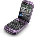 BlackBerry 9300 hamarosan a BerryBlogon