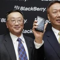 Mégis mi várható a BlackBerry Z3-tól?