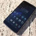 Túl a csúcson - BlackBerry DTEK60 teszt