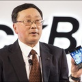 A BlackBerry ma a képébe röhögött a Halálnak