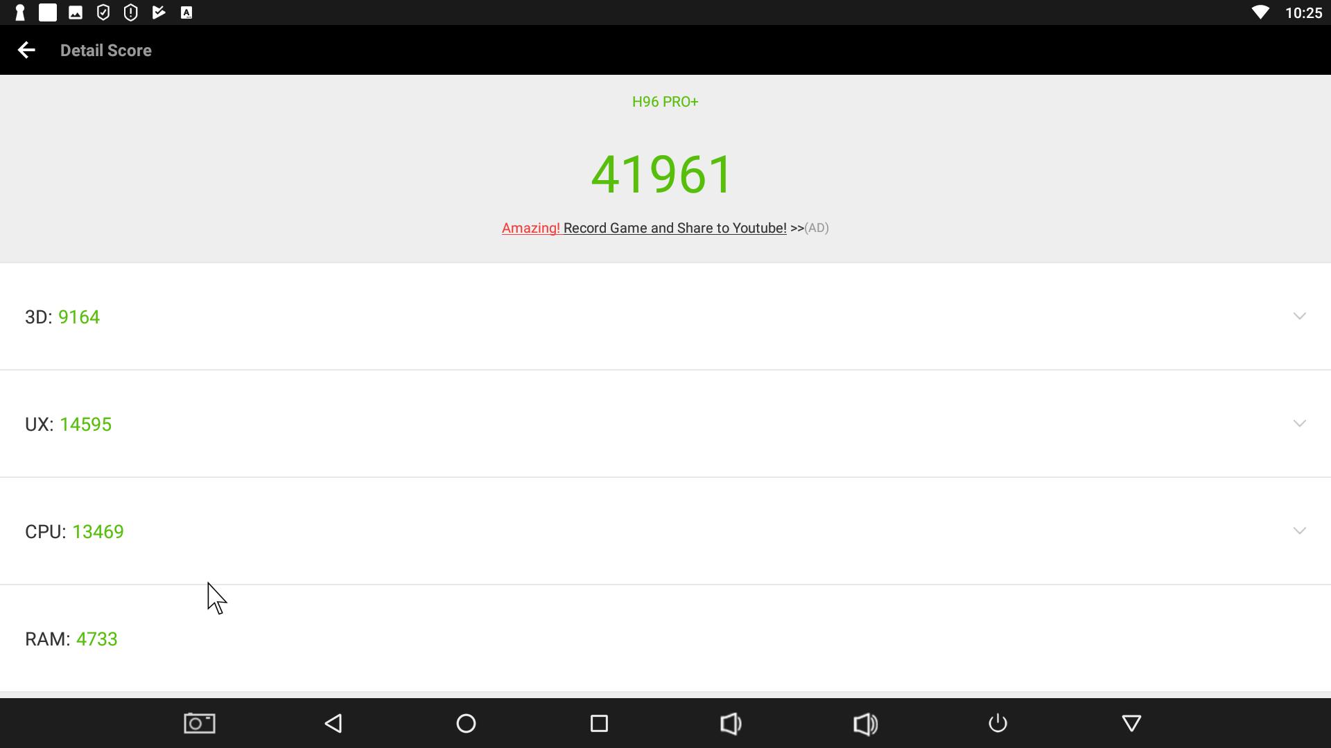 screenshot_20170803-102535.png