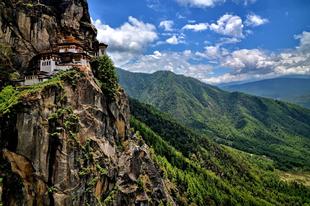 Szombat - Bhután 20. nap