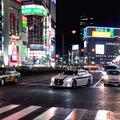 Tokiói hajsza