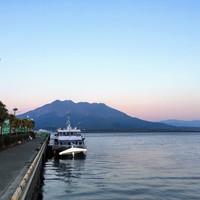 Vulkán lesen Kagosimában