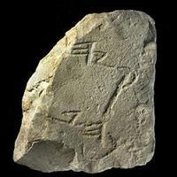 Monumentális héber felirat töredéke Jeruzsálemből