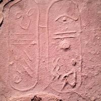 Proto-sínai írásjelek Timnából