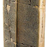 Top 20 felfedezés a bibliai régészetben