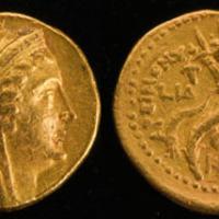 Ritka aranypénz Kedes Naftáliból