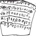 Qeiyafa osztrakon — egy megfejtés utóhatásai