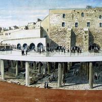 Nagyszabású régészeti park épül a Siratófalnál