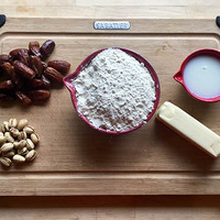 Datolyás süti az ókori Szíriából