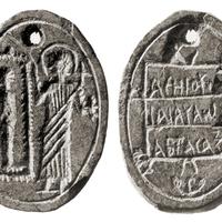 Ókeresztény amulettek újratöltve