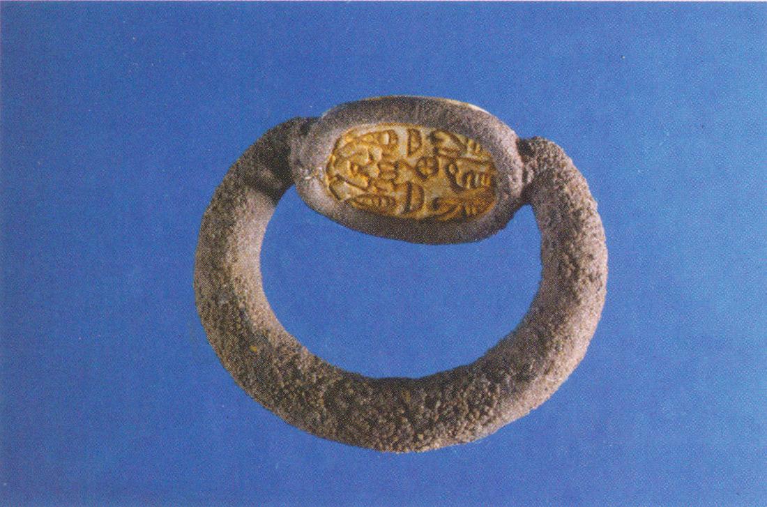 Szkarabeusz gyűrű Askelónból