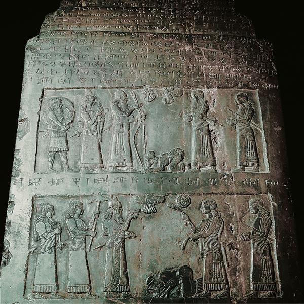 black-obelisk-shalmaneser-iii.jpg