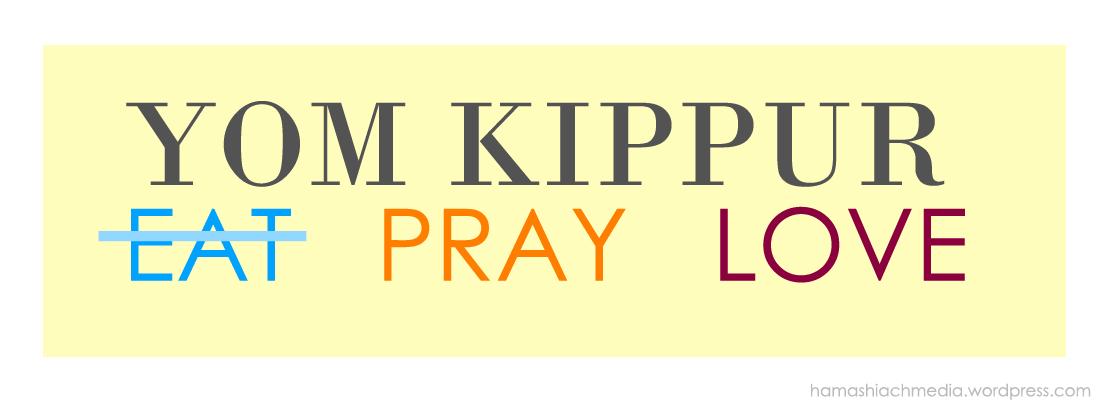 jom_kippur.jpg