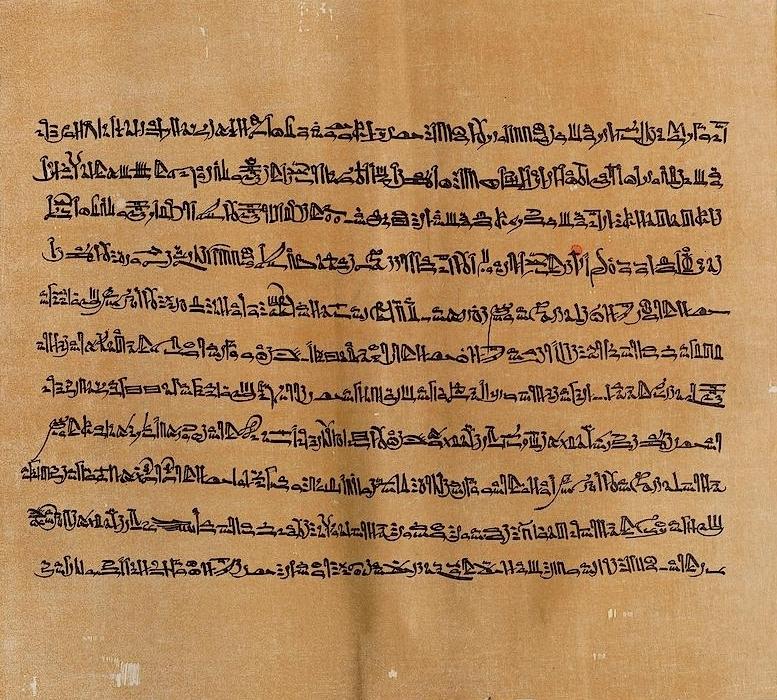 papyrus_harris_i_pl_lxxvi.jpg