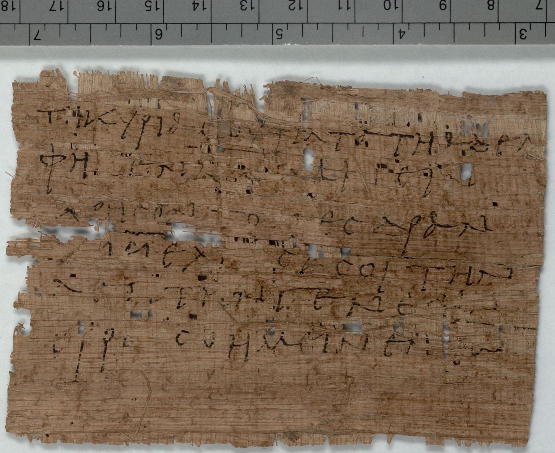 Miket olvastak az első keresztény nők Egyiptomban?