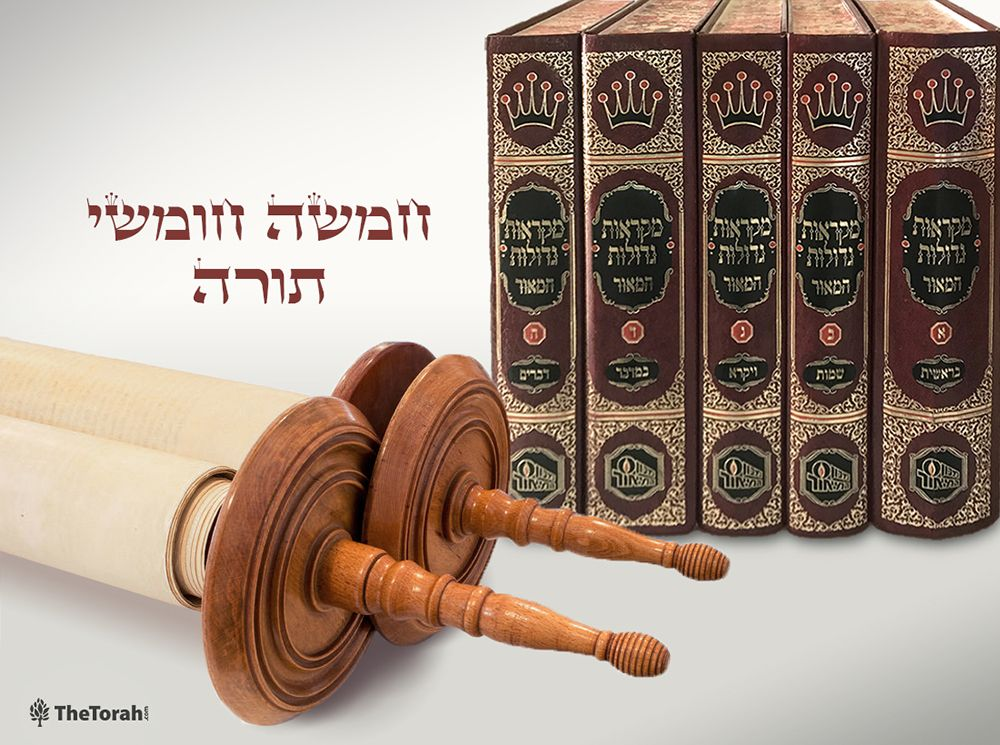 torah-divided-into-five-books.jpg