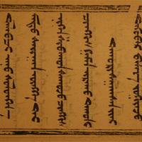 Miért hívják Dzsingisz kánt Dzsingisznek?
