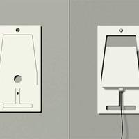 Kétdimenziós lámpa