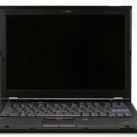 Jön a Thinkpad X301