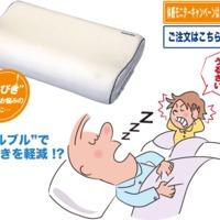 Horkolás elleni párna