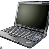 Jövő hónapban jön a ThinkPad X200?