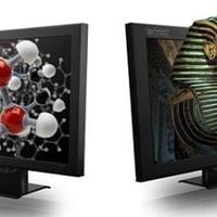 3D monitorok a Pavoline-tól