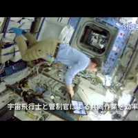 Repülő kamerarobot segít az űrhajósoknak
