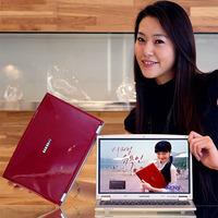 Pehelysúly: Samsung Q4
