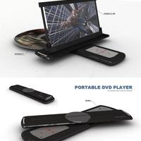 A jövő hordozható dvd-lejátszója