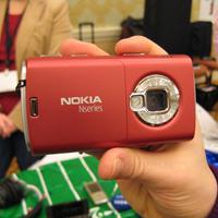 Újdonságok a Nokia N95-ről