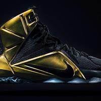 Top 5 legszebb Lebron cipő