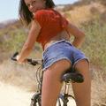 Lane, a vidám biciklis
