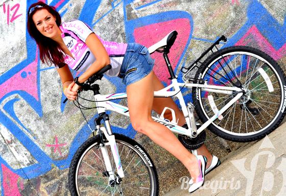 bikegirls merida juliet mtb.jpg