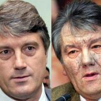 Viktor Juščenko hamartómái