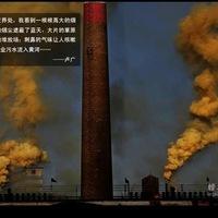 Környezetszennyezés Kínában