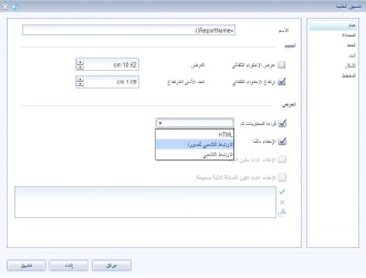 Arab_1.jpg