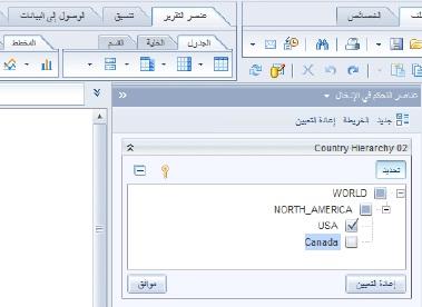 Arab_2.jpg
