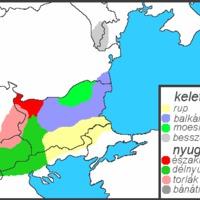 Suksükölés bolgárul