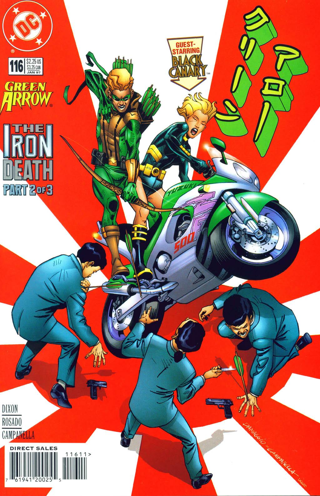 Green Arrow 11601.jpg
