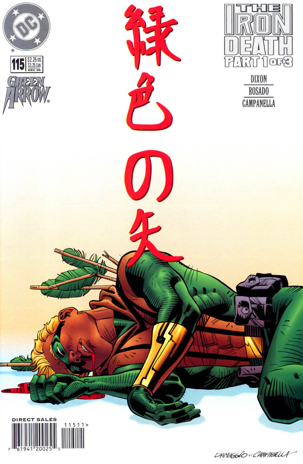 GreenArrow115-00.jpg