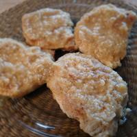 Hagymás szalonnabundában sült karaj (recept)