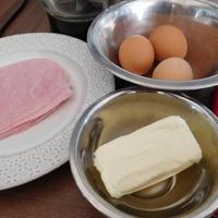 Sonkás-sajtos turmixolt omlett (recept)