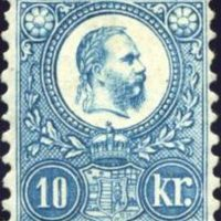 Az első magyar bélyegen himlőhelyes volt az osztrák császár feje