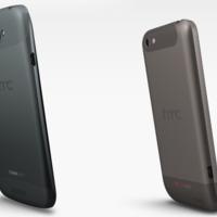 Miért imádom a HTC One szériát? – fogás
