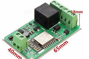 WiFi-s IOT relé 7-30V/ESP8266 (Yunshan)
