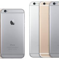 Már csak 18-at kell aludni, és itthon is kapható lesz az iPhone 6