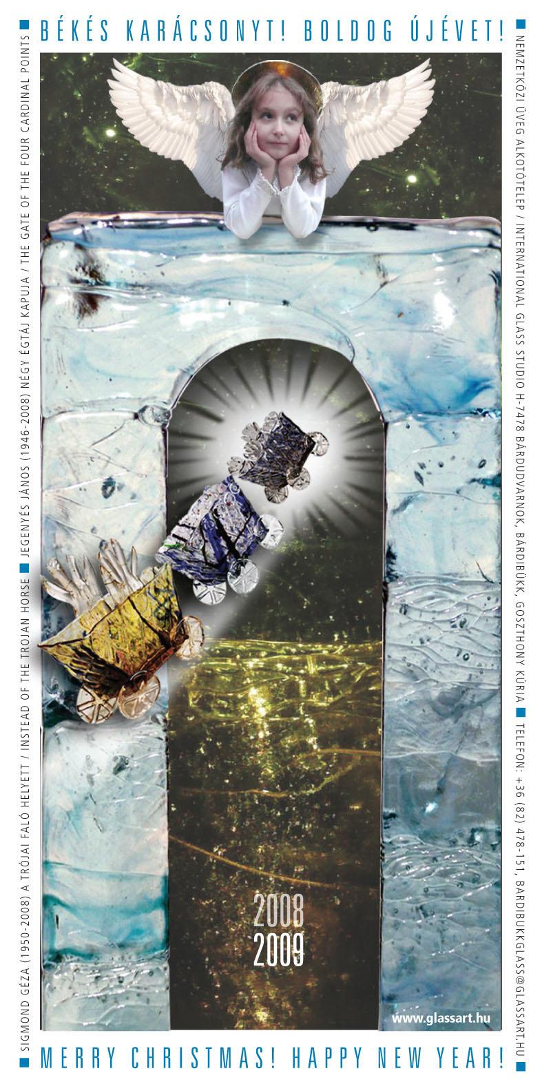 bard_card_2008-09_1.jpg